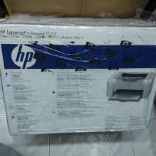 HP LaserJet Pro P1102 打印機 (CE651A)